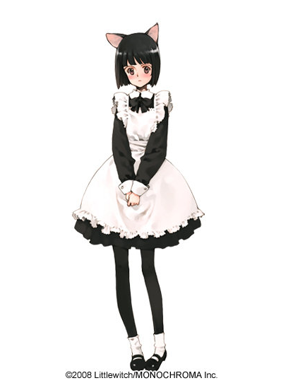 http://ami.animecharactersdatabase.com/uploads/chars/4758-452796336.png