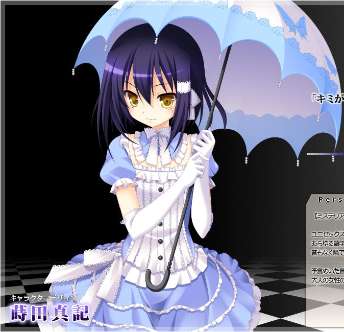http://ami.animecharactersdatabase.com/uploads/chars/4758-45667590.png