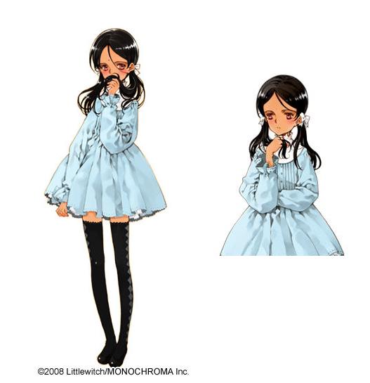 http://ami.animecharactersdatabase.com/uploads/chars/4758-483981373.png
