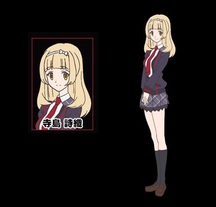 http://ami.animecharactersdatabase.com/uploads/chars/4758-512464979.png