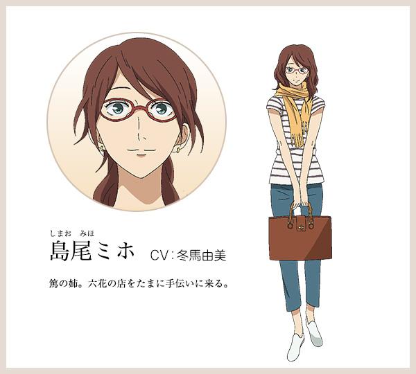 http://ami.animecharactersdatabase.com/uploads/chars/4758-514965102.jpg