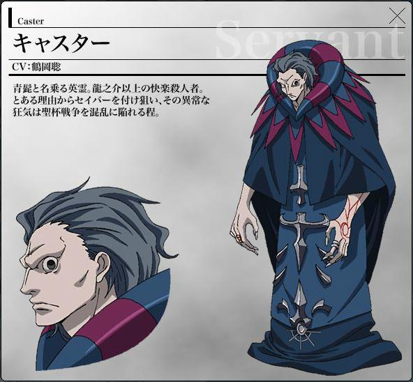 Anime Characters Named Zero : Gilles de rais fate zero