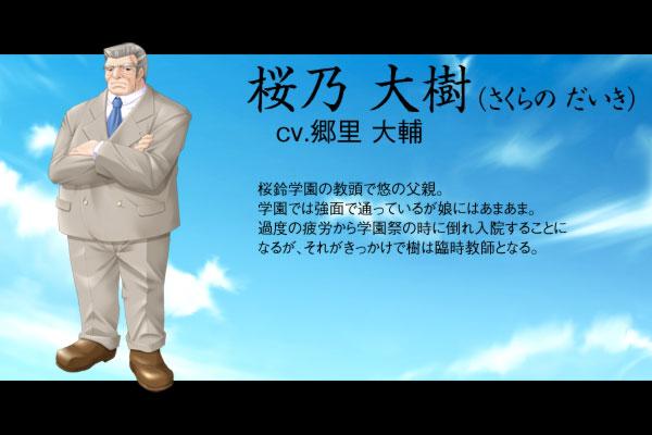 http://ami.animecharactersdatabase.com/uploads/chars/4758-523115940.jpg