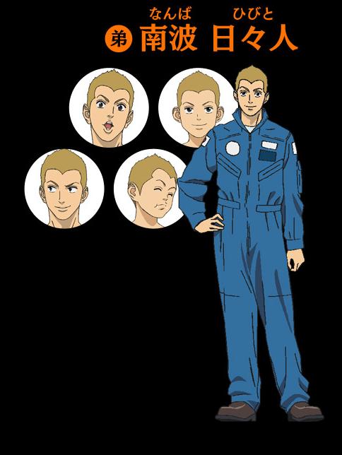 http://ami.animecharactersdatabase.com/uploads/chars/4758-5252013.png
