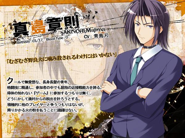 http://ami.animecharactersdatabase.com/uploads/chars/4758-532069715.jpg