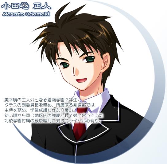 http://ami.animecharactersdatabase.com/uploads/chars/4758-579718911.jpg