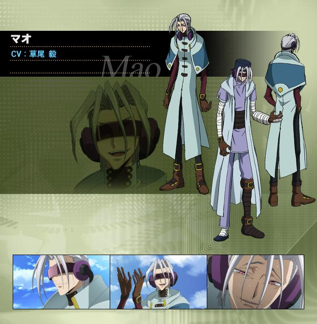 http://ami.animecharactersdatabase.com/uploads/chars/4758-585635167.jpg