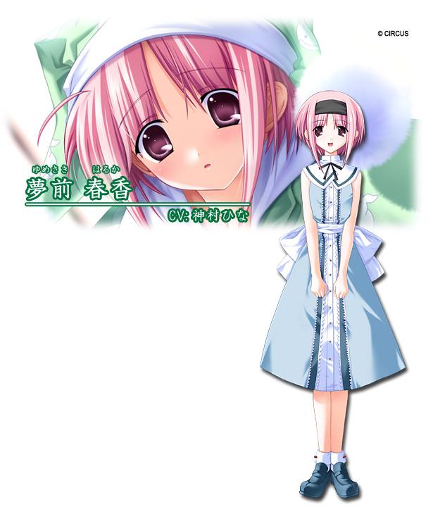 http://ami.animecharactersdatabase.com/uploads/chars/4758-586688822.png