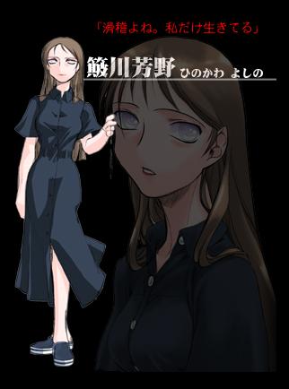 http://ami.animecharactersdatabase.com/uploads/chars/4758-625312810.png
