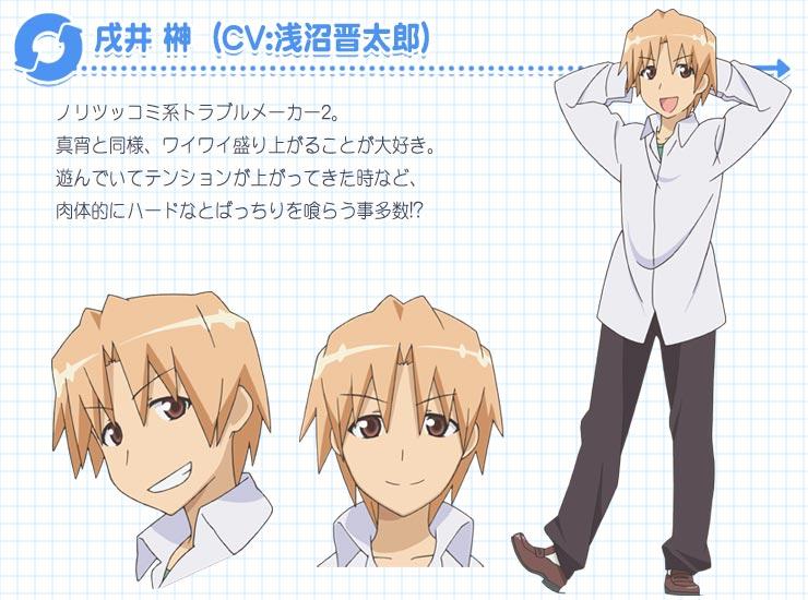 http://ami.animecharactersdatabase.com/uploads/chars/4758-645065338.jpg