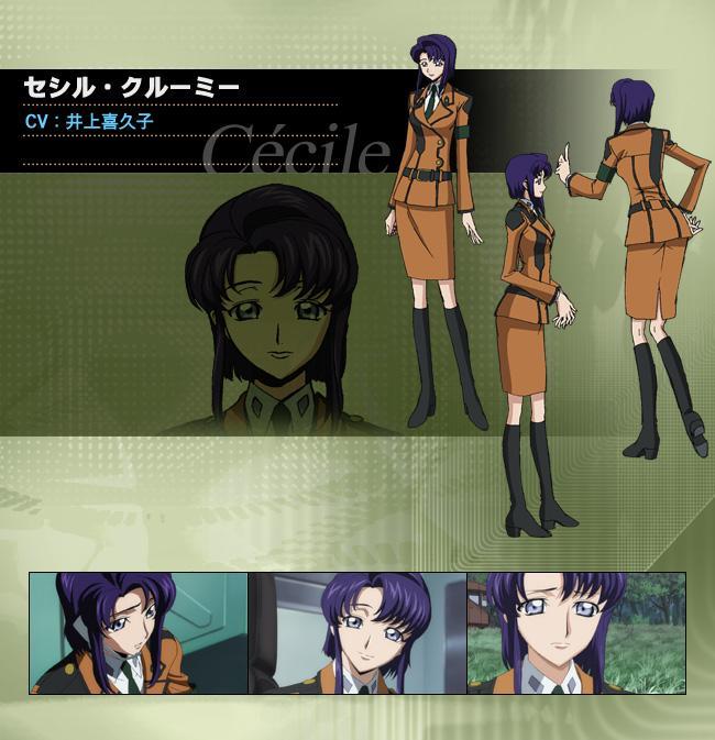 Cecile Croomy