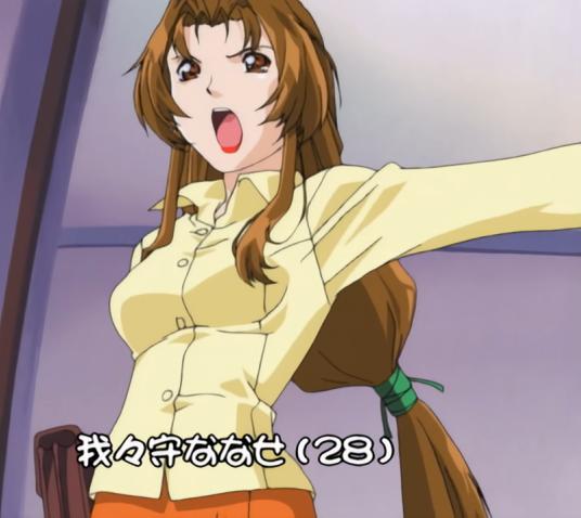 http://ami.animecharactersdatabase.com/uploads/chars/4758-722976564.png