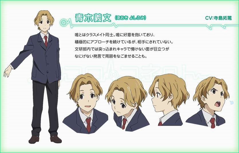 http://ami.animecharactersdatabase.com/uploads/chars/4758-776190429.png