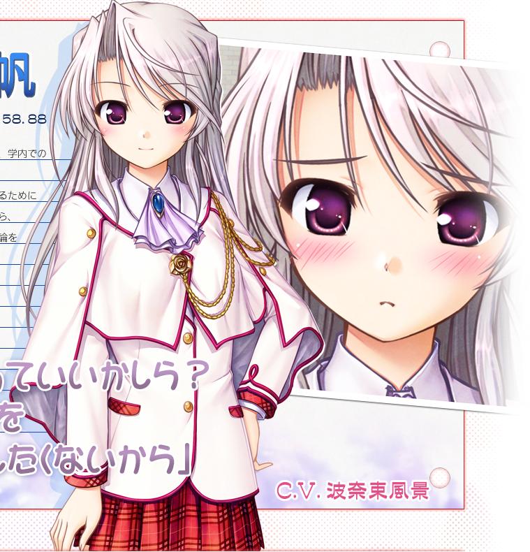http://ami.animecharactersdatabase.com/uploads/chars/4758-785457907.png