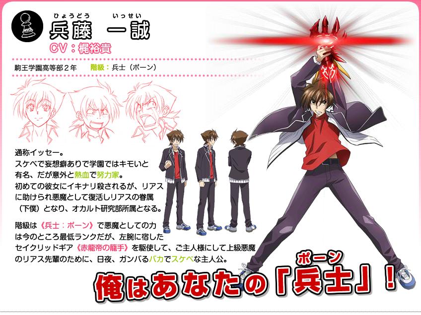 http://ami.animecharactersdatabase.com/uploads/chars/4758-877369194.png