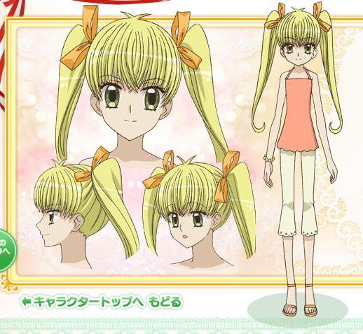 Lemon Yamagishi