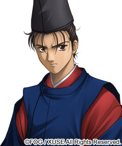 http://ami.animecharactersdatabase.com/uploads/chars/4758-93251980.jpg