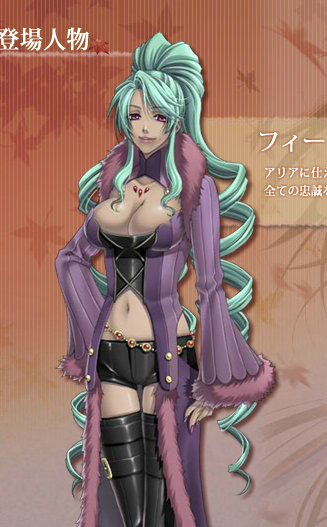http://ami.animecharactersdatabase.com/uploads/chars/4758-950621197.png