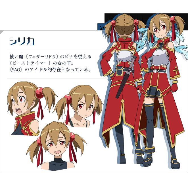 http://ami.animecharactersdatabase.com/uploads/chars/4758-992852315.png