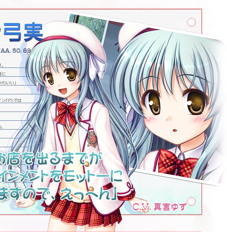 http://ami.animecharactersdatabase.com/uploads/chars/4758-997396276.png
