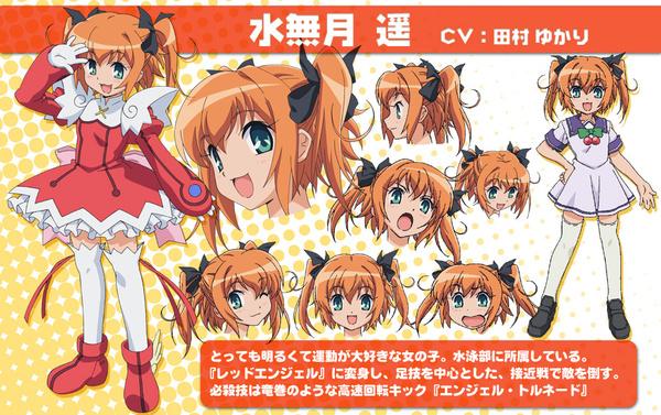 http://ami.animecharactersdatabase.com/uploads/chars/5086-868919110.jpg