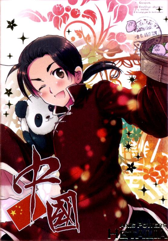 http://ami.animecharactersdatabase.com/uploads/chars/5092-1873251046.jpg