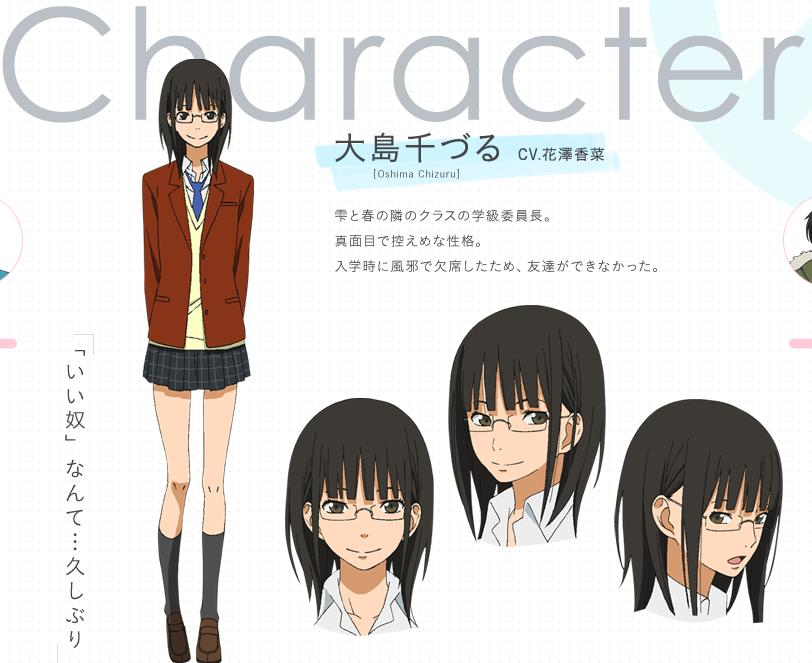 http://ami.animecharactersdatabase.com/uploads/chars/5092-768136503.jpg