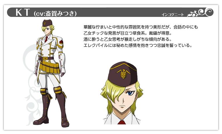 http://ami.animecharactersdatabase.com/uploads/chars/5092-935480787.jpg