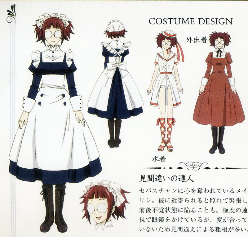 Kuroshitsuji Character Design Book : Mey rin from black butler