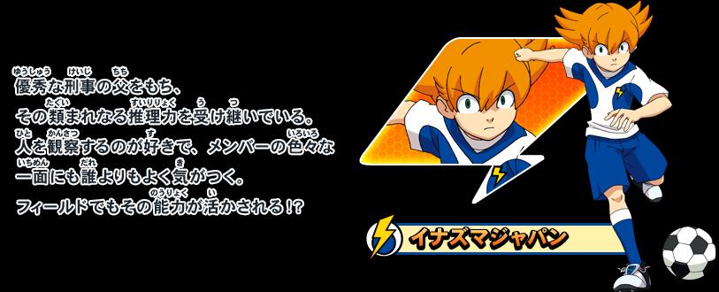 http://ami.animecharactersdatabase.com/uploads/chars/5457-1311601546.png