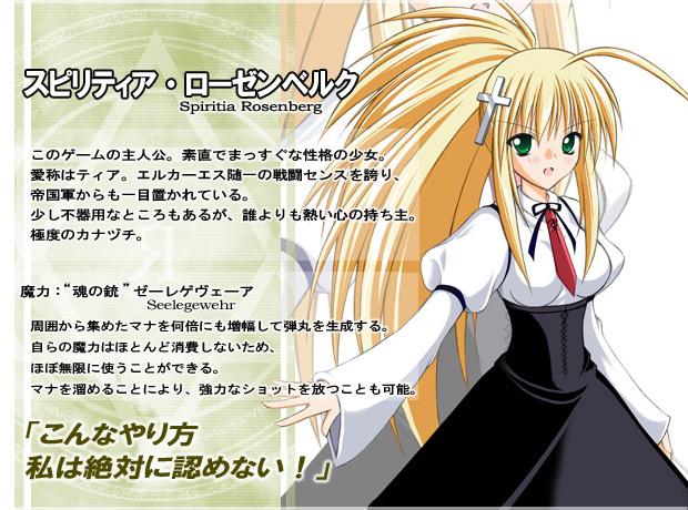 http://ami.animecharactersdatabase.com/uploads/chars/5457-1384604714.jpg