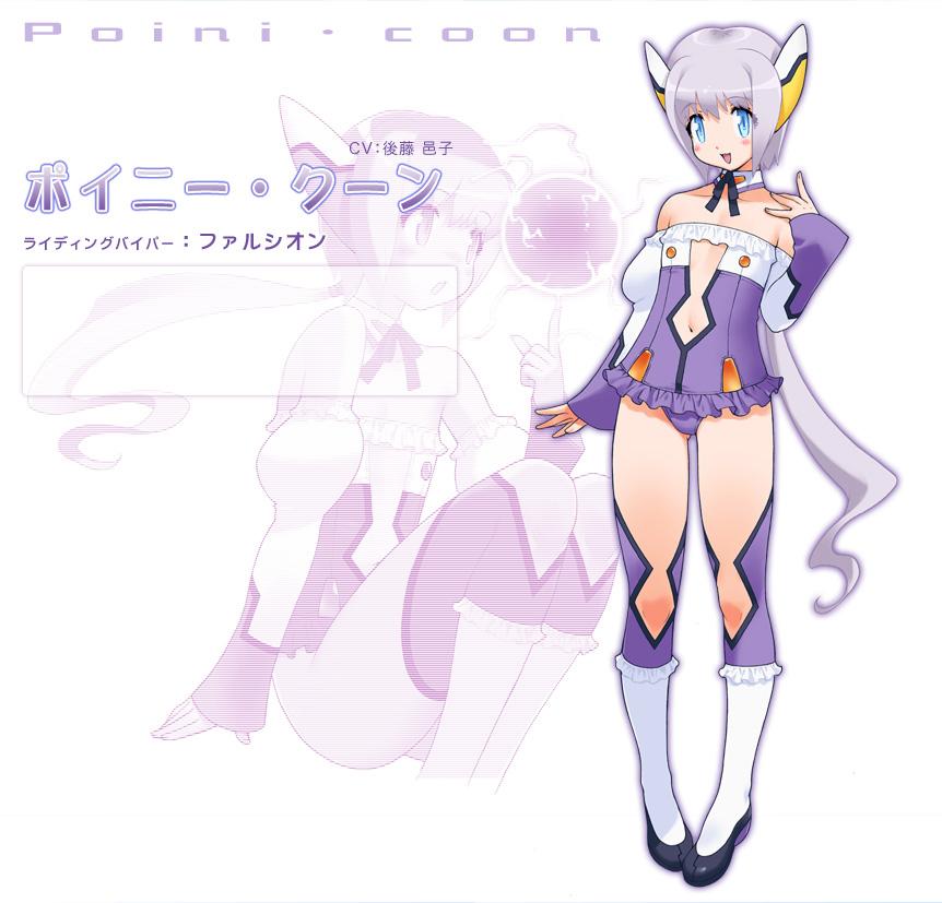 http://ami.animecharactersdatabase.com/uploads/chars/5457-2002375181.jpg