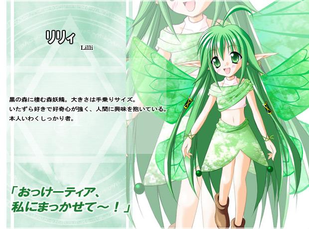 http://ami.animecharactersdatabase.com/uploads/chars/5457-2037635775.jpg