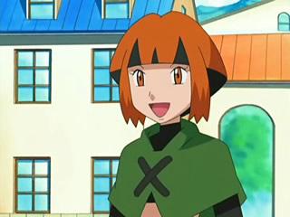http://ami.animecharactersdatabase.com/uploads/chars/5457-247407018.png