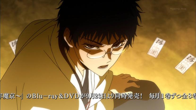 http://ami.animecharactersdatabase.com/uploads/chars/5457-304344067.jpg