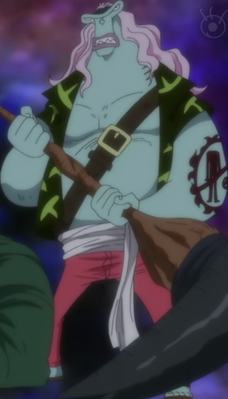 Dosun From One Piece