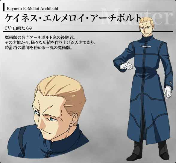 http://ami.animecharactersdatabase.com/uploads/chars/5457-738243751.jpg