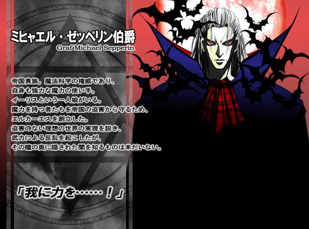 http://ami.animecharactersdatabase.com/uploads/chars/5457-800496220.jpg