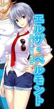 http://ami.animecharactersdatabase.com/uploads/chars/5524-1062143950.png