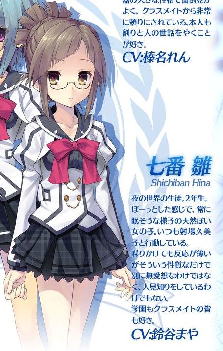 http://ami.animecharactersdatabase.com/uploads/chars/5524-1110515533.jpg