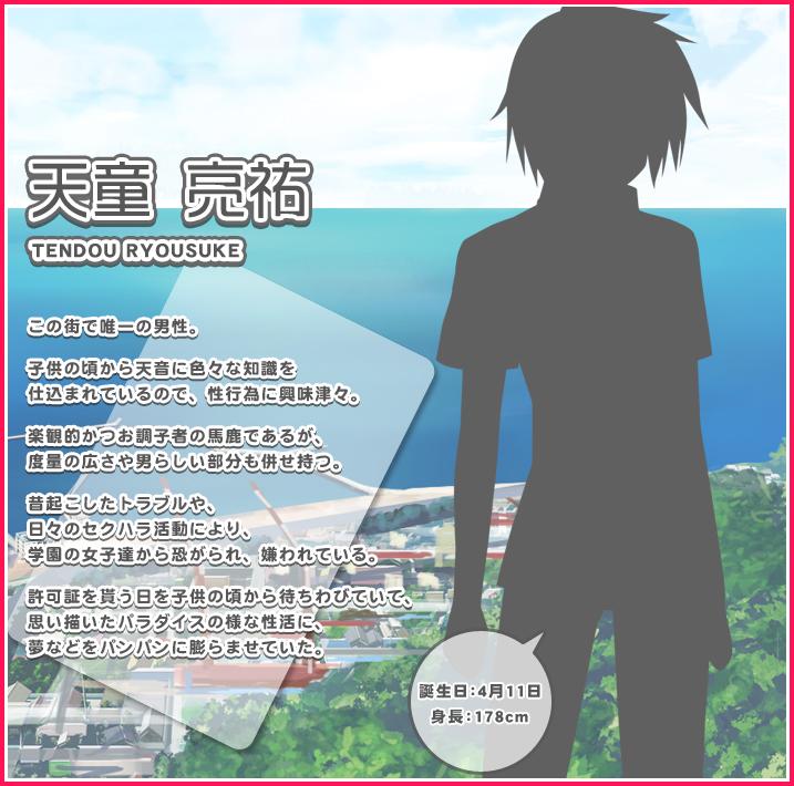 http://ami.animecharactersdatabase.com/uploads/chars/5524-2014230596.jpg