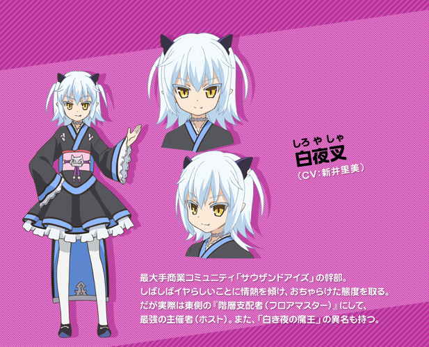 http://ami.animecharactersdatabase.com/uploads/chars/5524-207785390.png