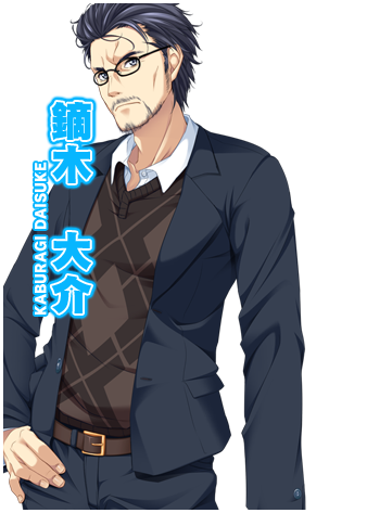 http://ami.animecharactersdatabase.com/uploads/chars/5524-339198235.png
