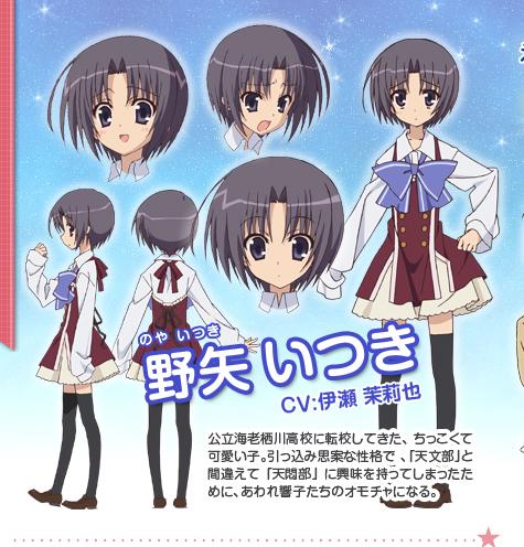 http://ami.animecharactersdatabase.com/uploads/chars/5524-387403191.jpg