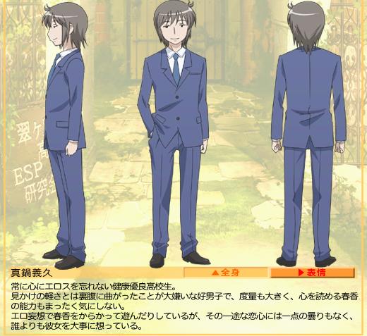http://ami.animecharactersdatabase.com/uploads/chars/5524-407378078.png