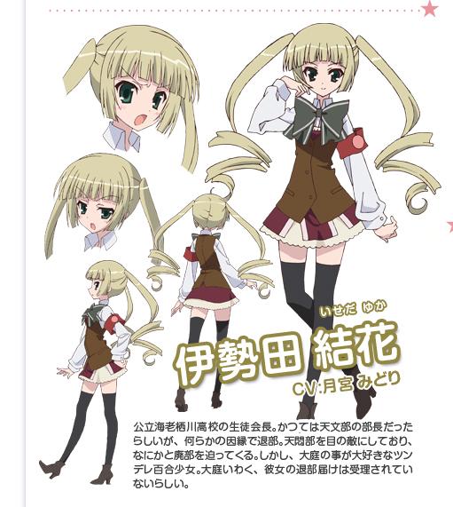 http://ami.animecharactersdatabase.com/uploads/chars/5524-485408627.jpg