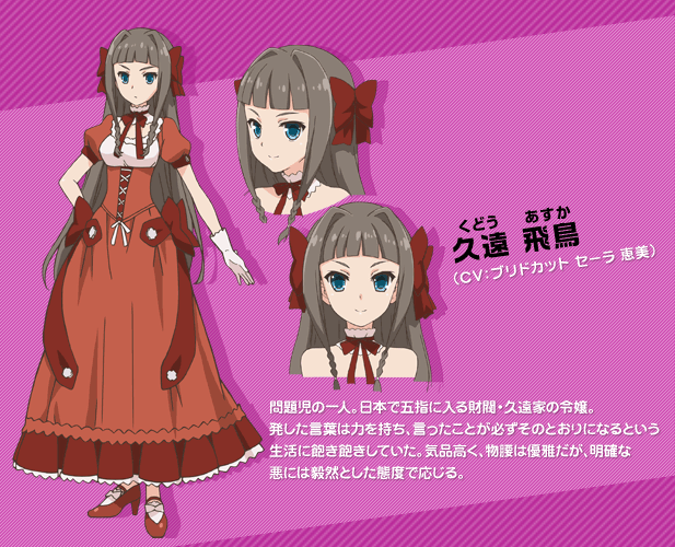 http://ami.animecharactersdatabase.com/uploads/chars/5524-813006538.png