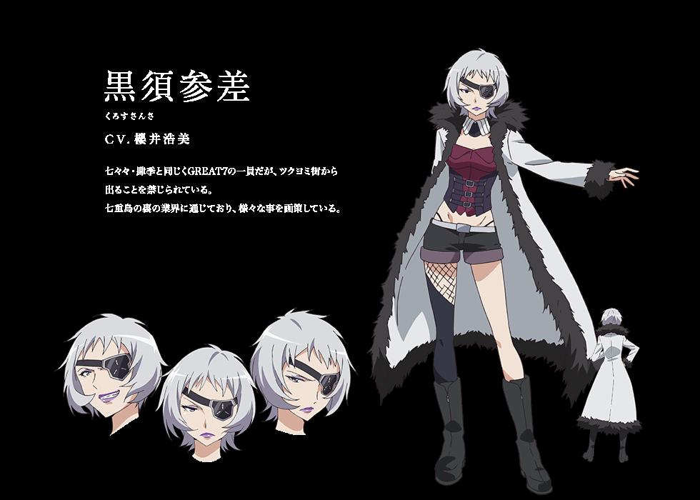 http://ami.animecharactersdatabase.com/uploads/chars/5688-100893842.png