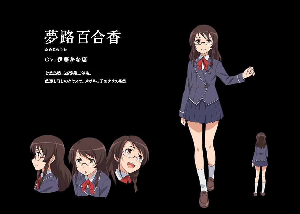 http://ami.animecharactersdatabase.com/uploads/chars/5688-1010640663.png