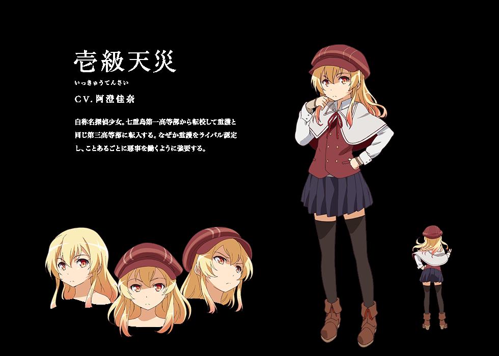 http://ami.animecharactersdatabase.com/uploads/chars/5688-107546265.png